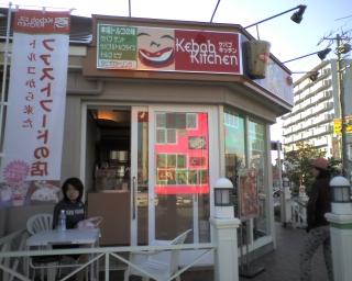 Kebab01
